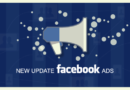 """You Can See Now Active Ads of any Facebook page With it's new Tool """"INFO and ADS"""""""